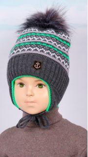 Купить Шапка утепленная детская 019900911 в розницу