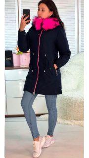 Купить Куртка женская 024600441 в розницу