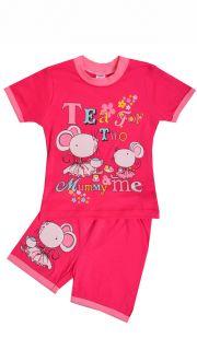 Купить Комплект детский 025700892 в розницу