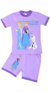 Купить Комплект детский 025700893 в розницу