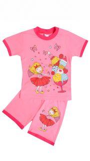 Купить Комплект детский 025700894 в розницу