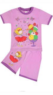 Купить Комплект детский 025700897 в розницу