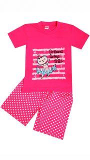 Купить Комплект детский 025700899 в розницу
