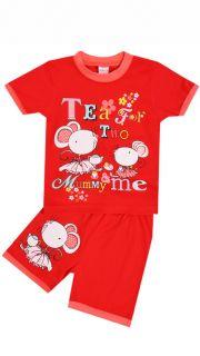 Купить Комплект детский 025700900 в розницу