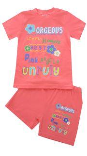 Купить Комплект детский 025700909 в розницу