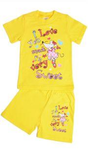 Купить Комплект детский 025700911 в розницу