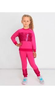 Купить Костюм детский 025701226 в розницу