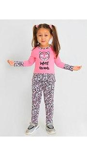 Купить Пижама детская 026400591 в розницу