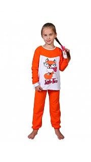 Купить Пижама детская 026400617 в розницу