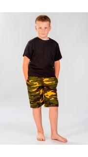 Купить Шорты для мальчика 042000331 в розницу