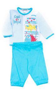 Купить Костюм для мальчика (кардиган и брюки)  042200096 в розницу