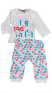 Купить Комплект ясельный (футболка и брюки) 042200113 в розницу