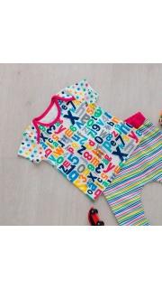 Купить Кофточка детская 042700126 в розницу