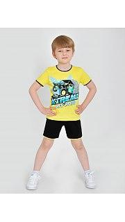 Купить Костюм для мальчика 043001338 в розницу