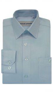 Купить Рубашка для мальчика 049000463 в розницу