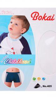 Купить Трусы детские(упаковка -2 шт) 054600797 в розницу