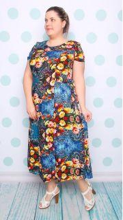 Купить Платье женское 065100853 в розницу