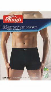 Купить Трусы мужские (упаковка 2 шт) 066001480 в розницу