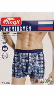 Купить Трусы мужские (упаковка 2 шт) 066001481 в розницу