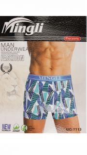 Купить Трусы мужские (упаковка 2 шт) 066001485 в розницу