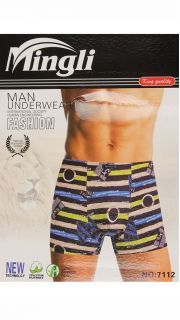 Купить Трусы мужские (упаковка 2 шт) 066001488 в розницу
