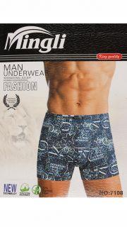 Купить Трусы мужские (упаковка 2 шт) 066001491 в розницу