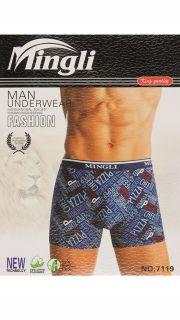 Купить Трусы мужские (упаковка 2 шт) 066001493 в розницу