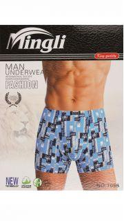 Купить Трусы мужские (упаковка 2 шт) 066001495 в розницу