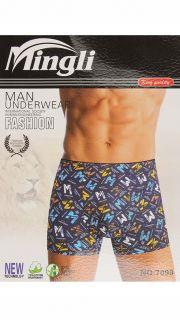Купить Трусы мужские (упаковка 2 шт) 066001496 в розницу