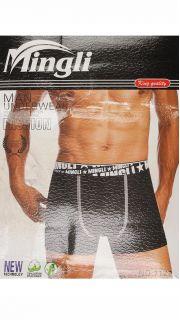 Купить Трусы мужские (упаковка 2 шт) 066001497 в розницу