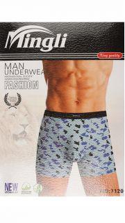 Купить Трусы мужские (упаковка 2 шт) 066001499 в розницу