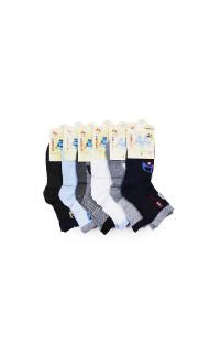 Купить Носки детские - упаковка 12 шт 078001017 в розницу