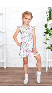 Купить Платье детское 267000866 в розницу