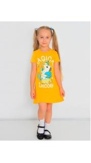Купить Платье детское 267001157 в розницу