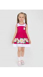 Купить Платье детское 267001244 в розницу