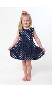 Купить Платье детское 267001268 в розницу