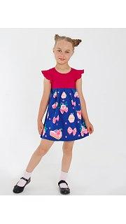Купить Платье детское  267001279 в розницу