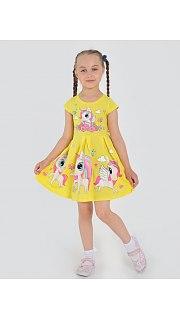 Купить Платье детское 267001280 в розницу