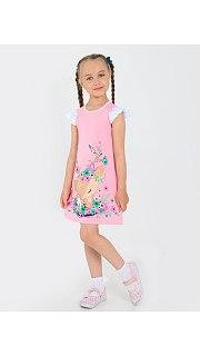 Купить Платье детское 267001290 в розницу