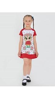 Купить Платье детское  267001295 в розницу