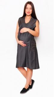 Купить Сарафан для беременных 34145 в розницу